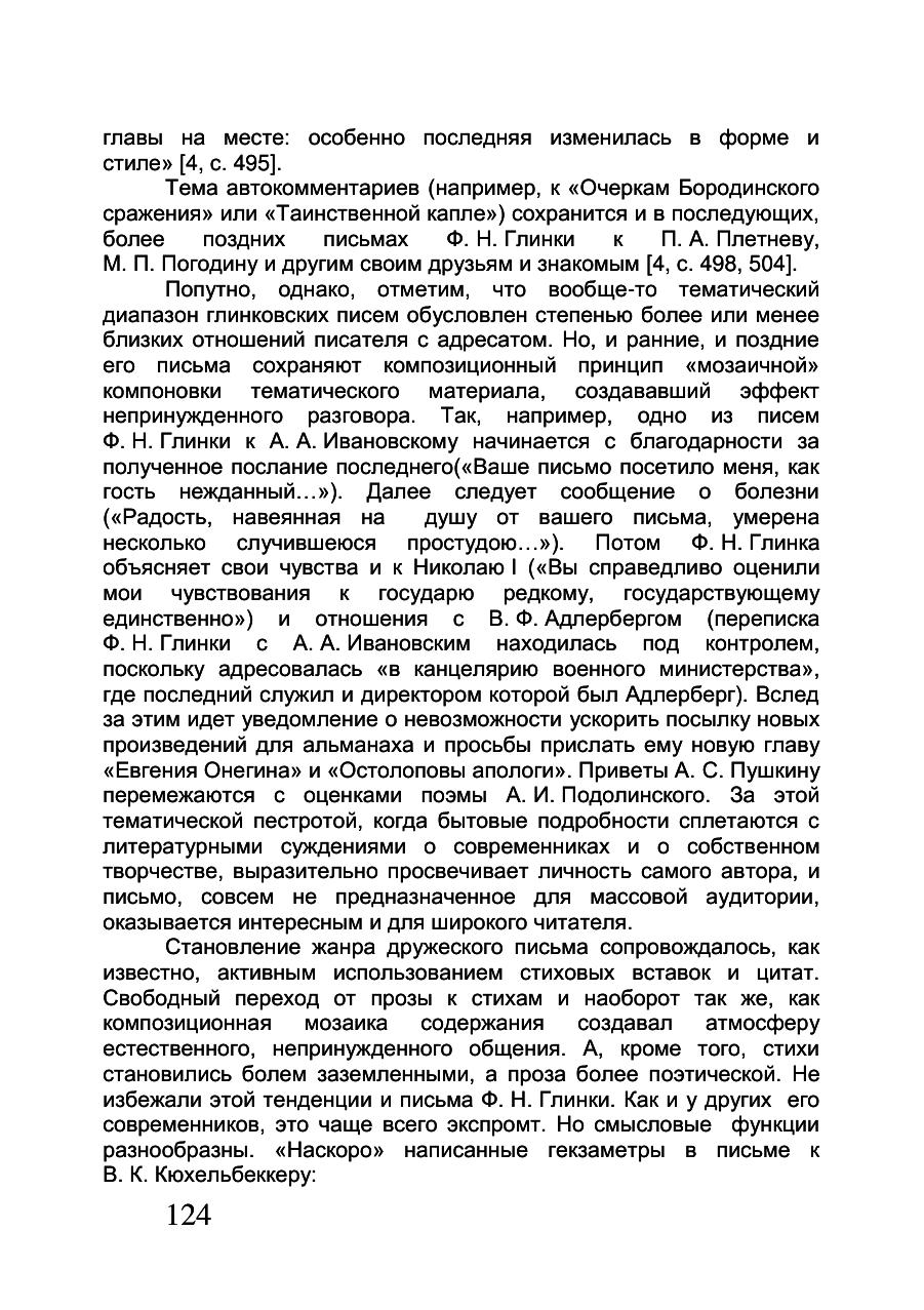 https://img-fotki.yandex.ru/get/247911/199368979.53/0_1fdd4c_b2428b09_XXXL.png