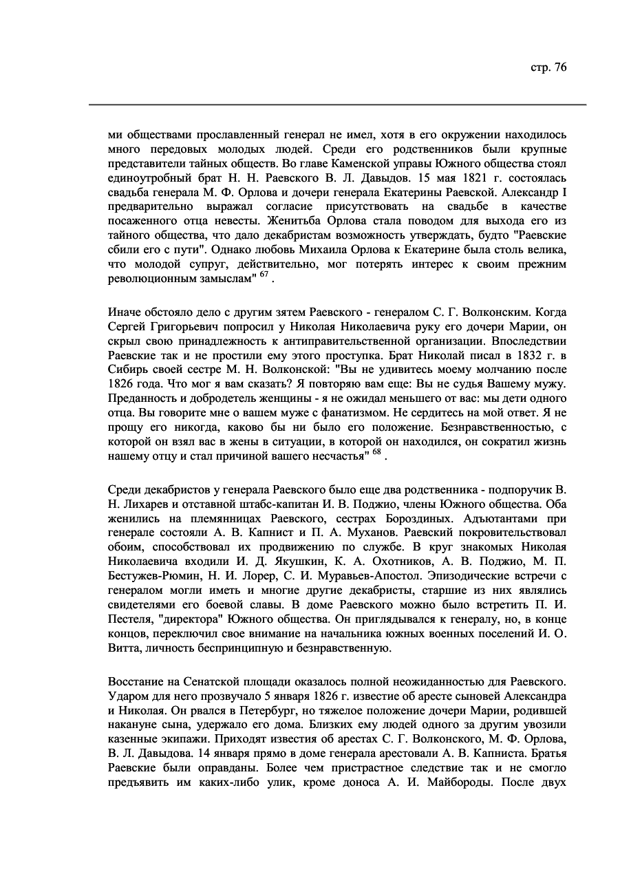 https://img-fotki.yandex.ru/get/247911/199368979.57/0_1ff01d_7bfc7d83_XXXL.png