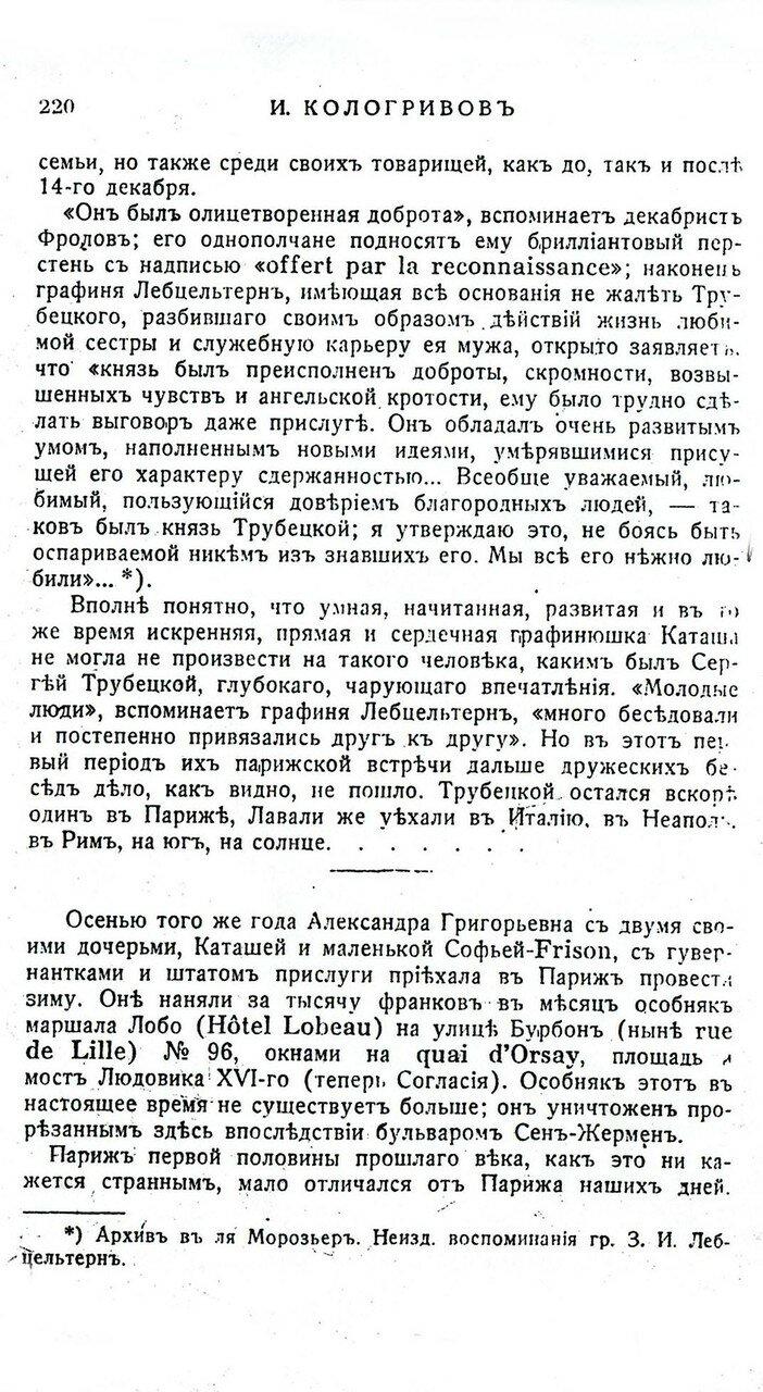 https://img-fotki.yandex.ru/get/247911/199368979.60/0_201cc5_9c80db84_XXXL.jpg