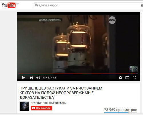 https://img-fotki.yandex.ru/get/247911/223316543.56/0_1f005e_14095a20_L.jpg