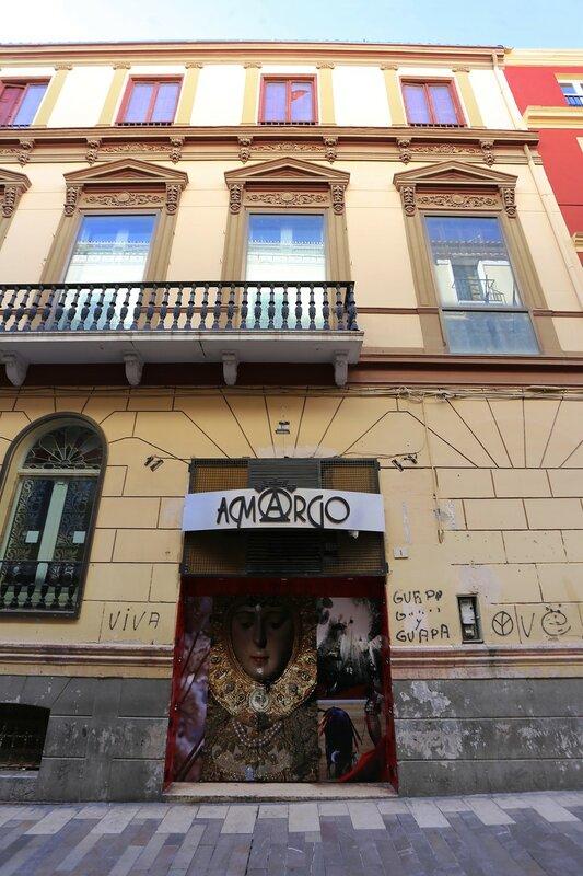 Малага. Театр фламенко Лос-Амайас (Tablao Flamenco Los Amayas)