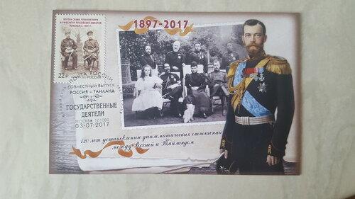 https://img-fotki.yandex.ru/get/247911/266740247.62/0_153f57_65337f5_L.jpg