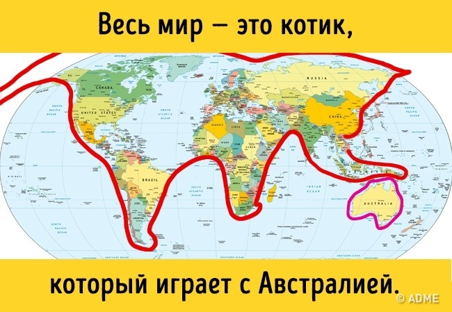 18карт мира, которые нам непоказывали вшколе. Азря (18 фото)