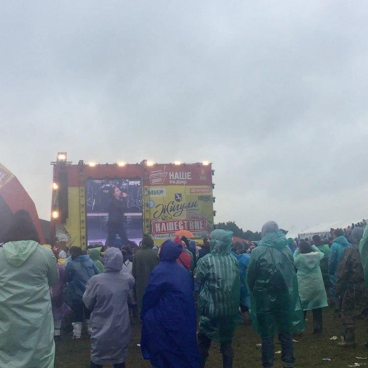 Фото с фестиваля НАШЕСТВИЕ — 2017