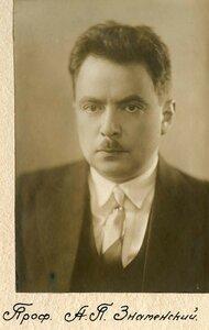 профессор А.П. Знаменский