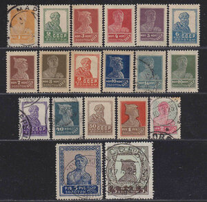 1924. Стандартный выпуск