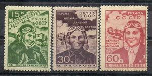 1939 г. Беспосадочный перелет Москва-Дальний восток.
