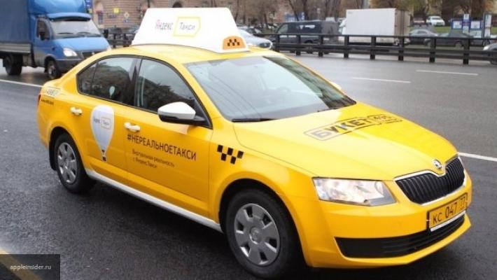 Сервис «Яндекс. Такси» зафиксировал цены напоездки