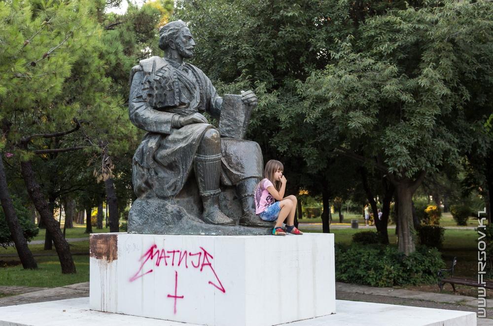 Podgorica 22.jpg