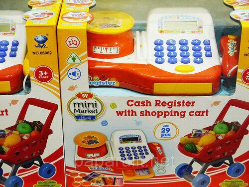 Детский супермаркет с кассой сканером весами и тележкой HYL 66062