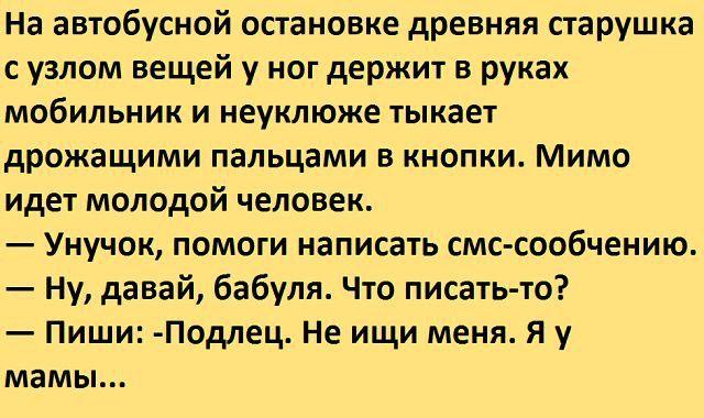 http://img-fotki.yandex.ru/get/247911/3588041.2b64/0_14b6c7_ef047f83_orig.jpg