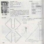 Bianzhi Jingpin Xiu-04 Rijian 300 Li Shawl sp-kr_234.jpg