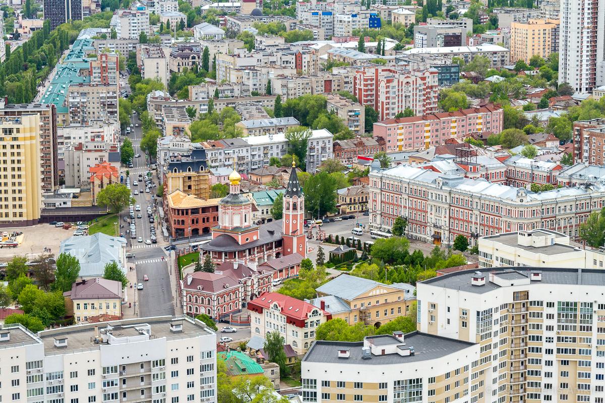 Вид на Саратов с Volga Sky фото 12