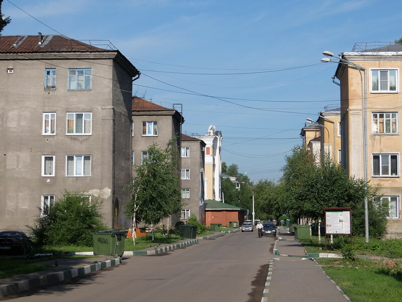 Новокузнецк - Улица Хитарова
