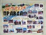 На фестивалях бардовских. Фото из ин-та. Фото Р. Тышечко (22).jpg