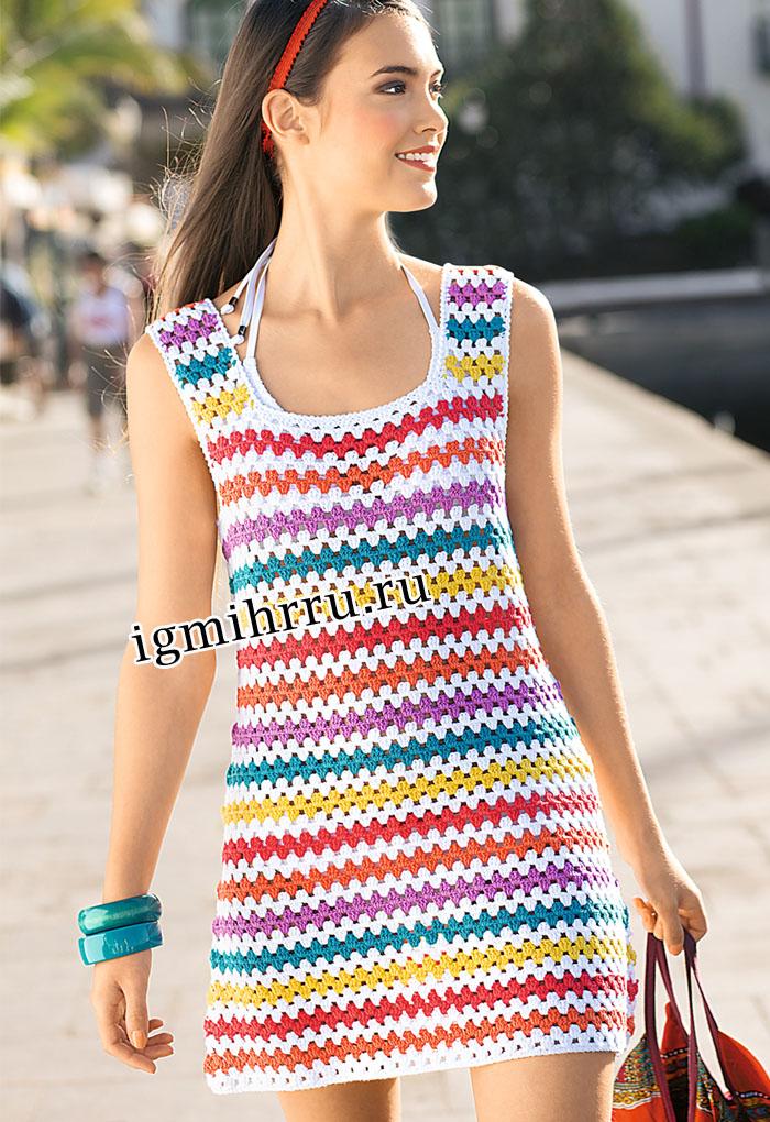 Летнее мини-платье в разноцветную полоску. Вязание крючком