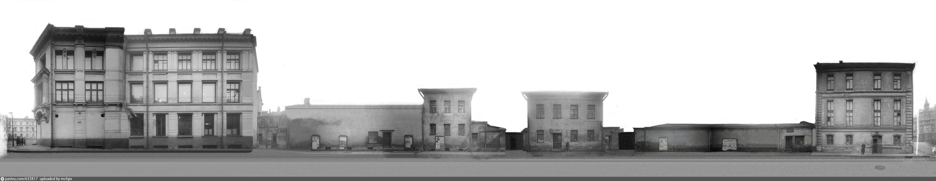 633817 Панорама Водопьяного переулка сер 30-х.jpg