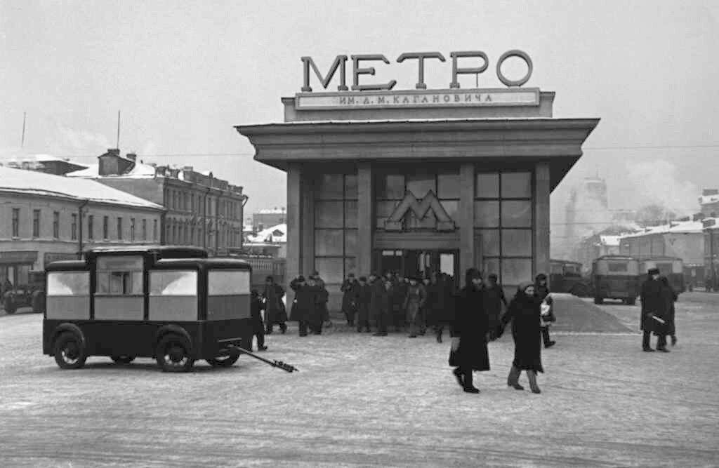 371217 Станция метро «Смоленская» Э. Евзерихин 1935.jpg