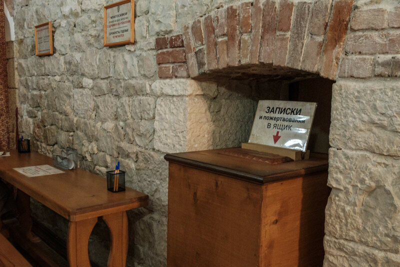 ящик для пожертвований и записок в новоафонском монастыре