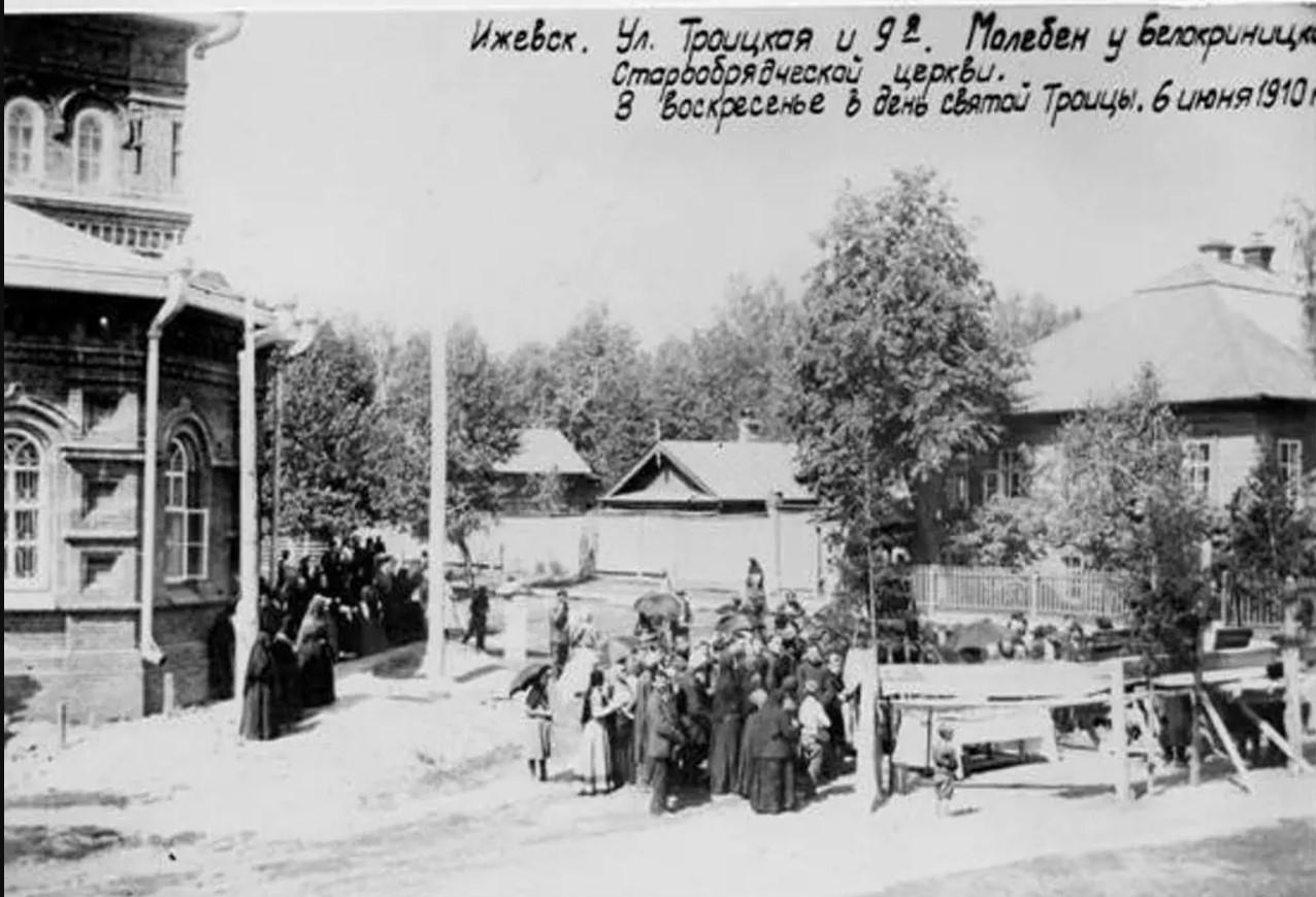 Поднятие Креста на старообрядческую Покровскую церковь. 6 июня 1910 года.