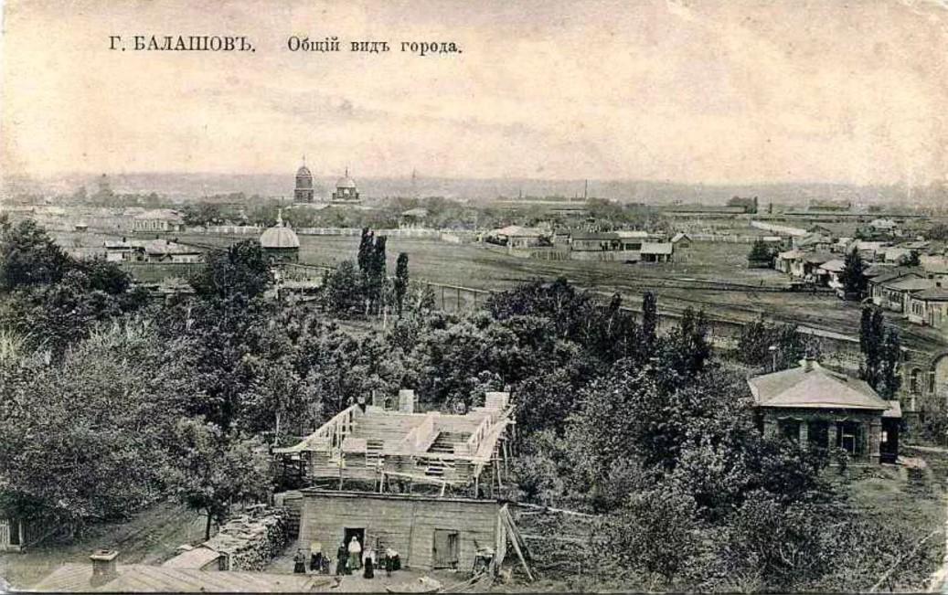 Вид с Покровского собора
