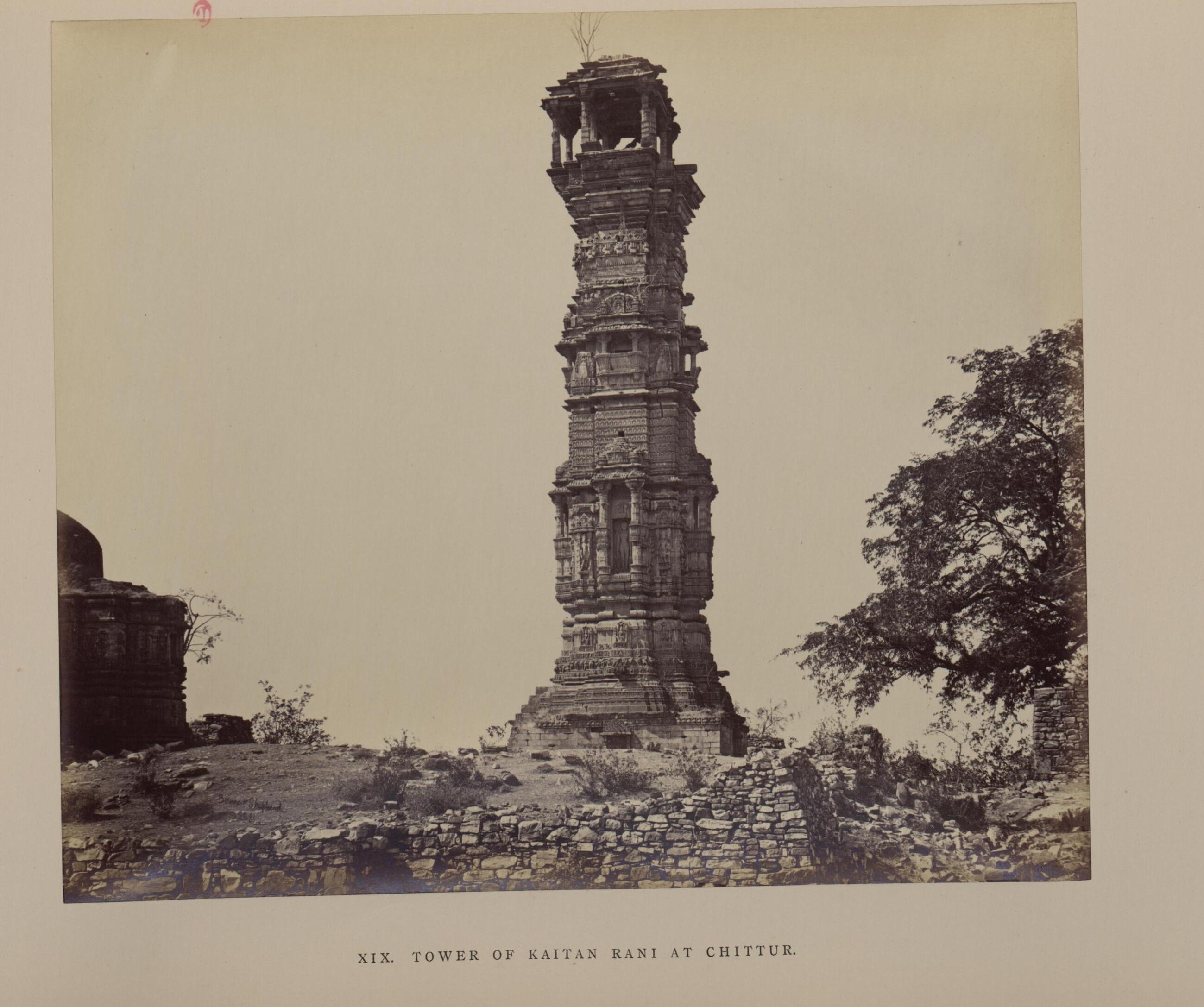 Читтур. Башня Каитан Рани
