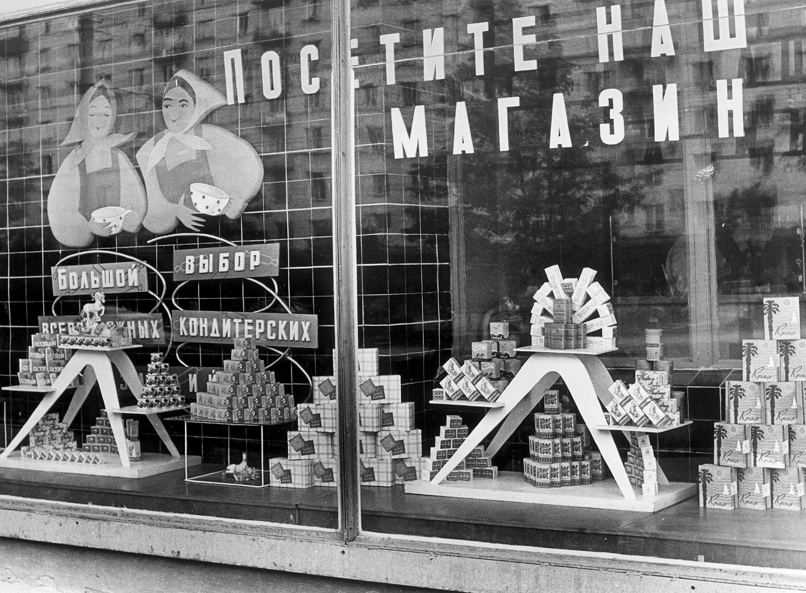 Окно деликатесного магазина