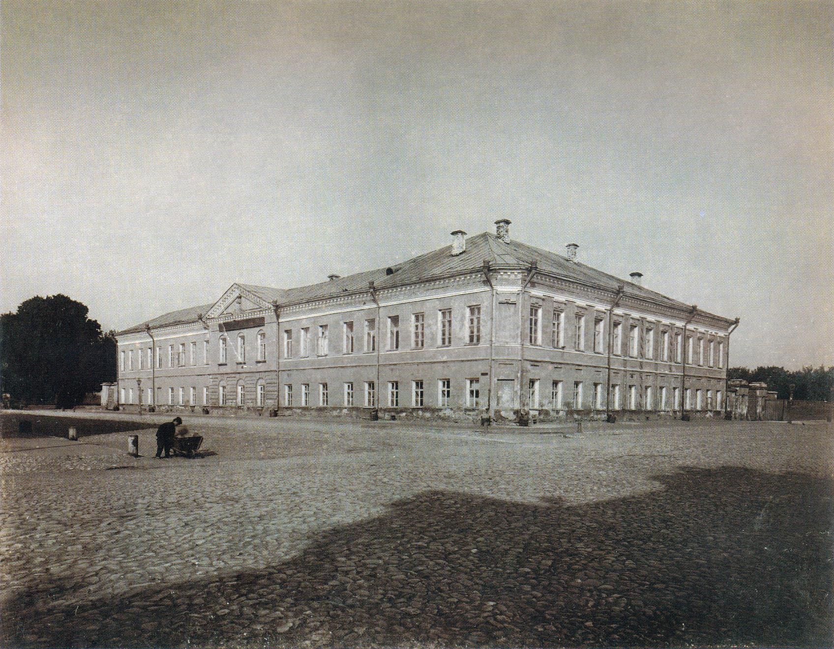 Окружной суд. 1891