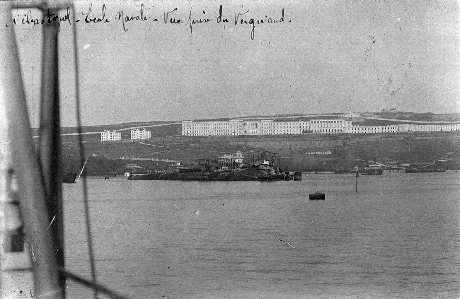 1918. Бухта Голландия