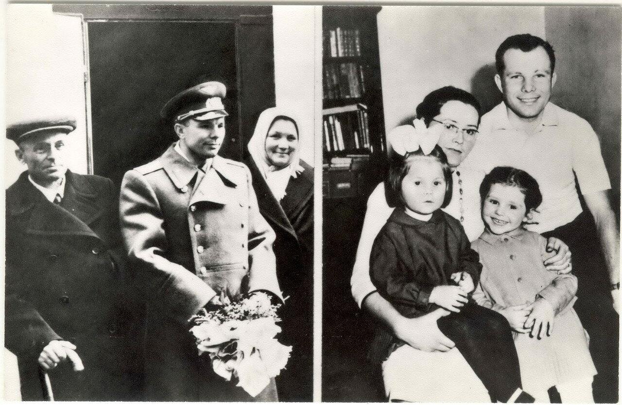 Ю.А.Гагарин. Комплект фотографий