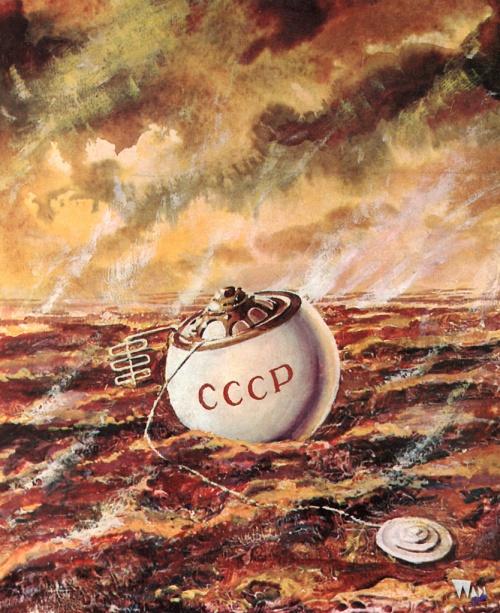 Великая страна СССР, Венера-8