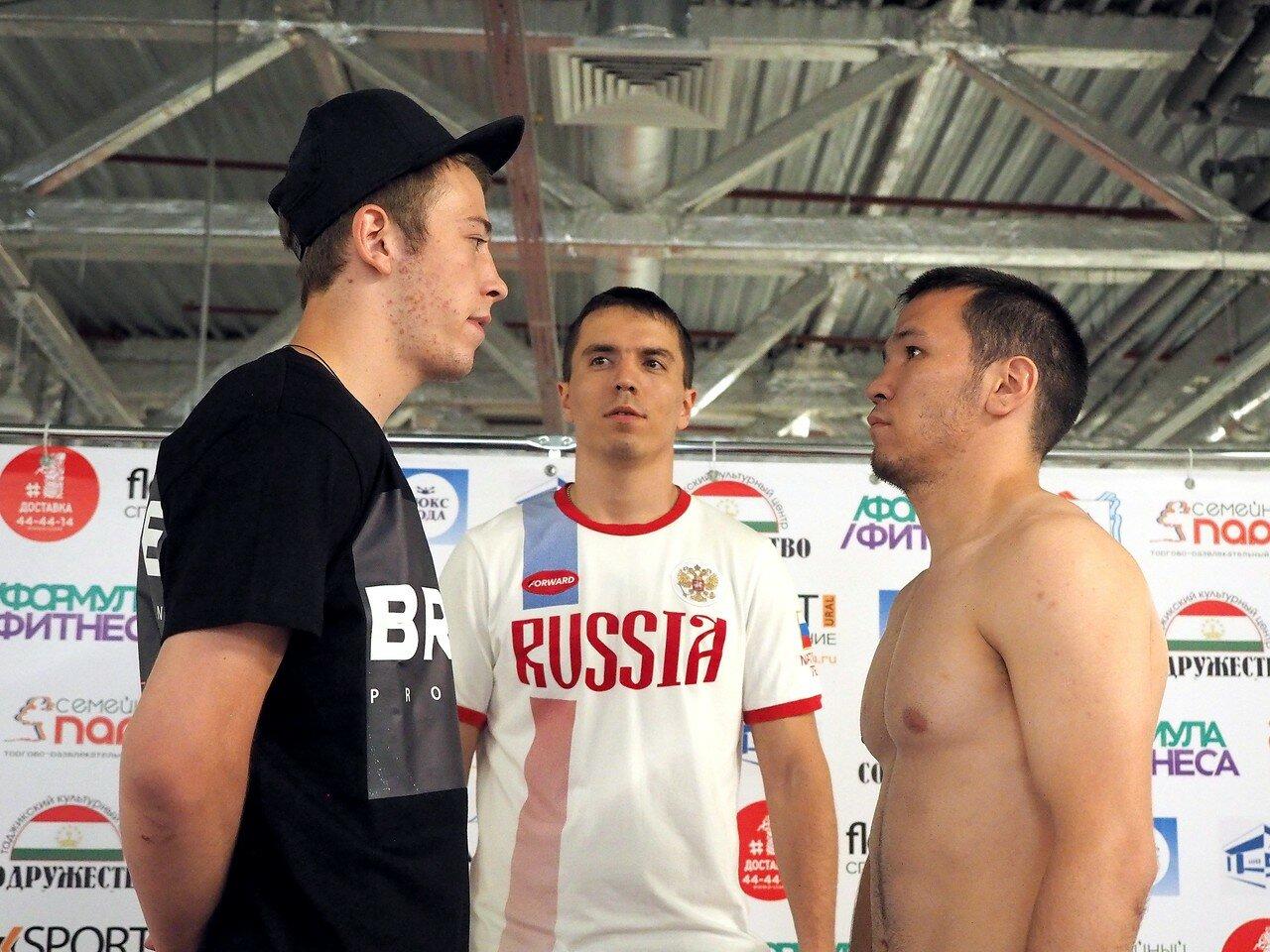 36 Вечер профессионального бокса в Магнитогорске 06.07.2017