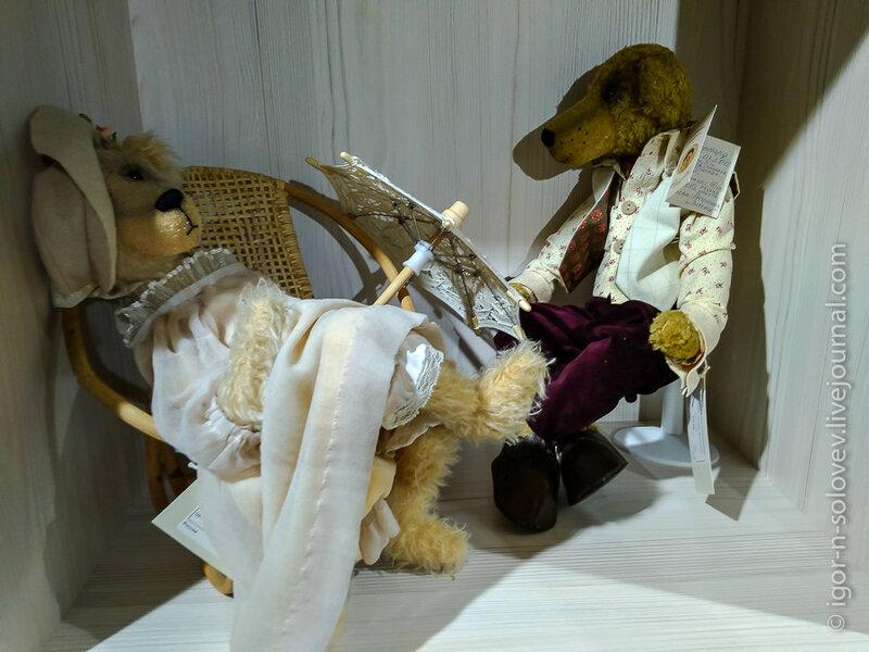 Салон винтажной игрушки