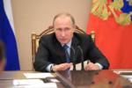 Совещание по экномическим вопросам 19.06.17, Кремль.png