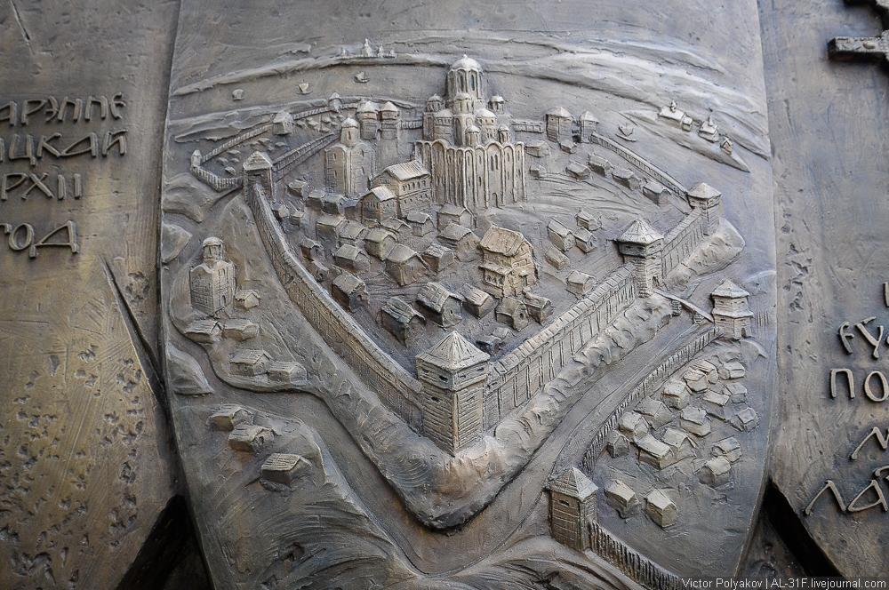 Полоцку 1155 лет