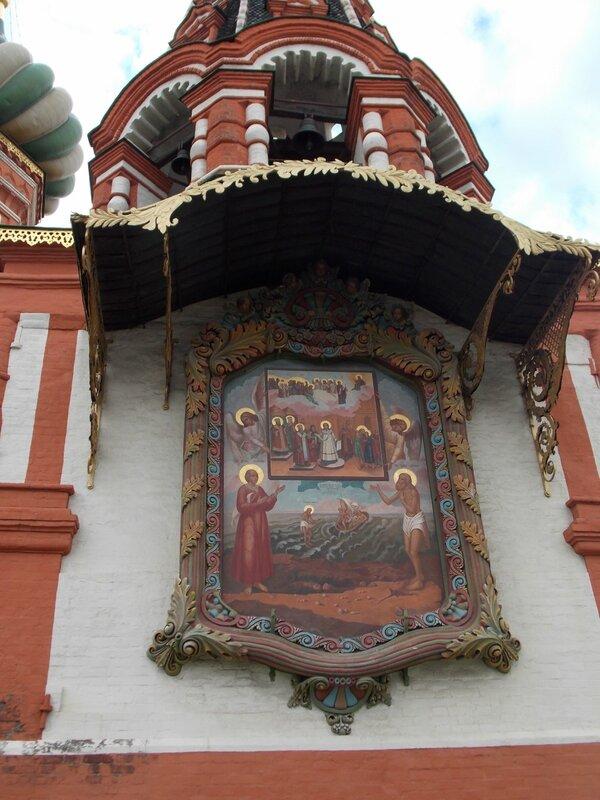икона Василия Блаженного о чуде на Каспии