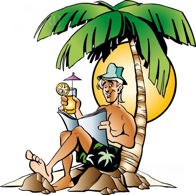 Всемирный день туризма. Отдых под пальмой
