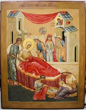 21 сентября Рождество Пресвятой Богородицы. Поздравляем!