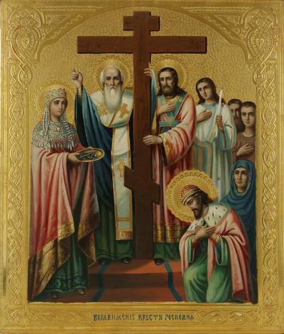 Воздвижение Честного и Животворящего Креста Господня. Поздравляю вас!