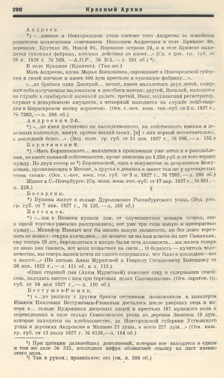 https://img-fotki.yandex.ru/get/249078/199368979.3d/0_1f0737_cff18e1a_XXXL.png