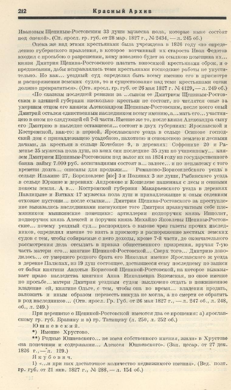 https://img-fotki.yandex.ru/get/249078/199368979.3d/0_1f0743_bc629425_XXXL.png