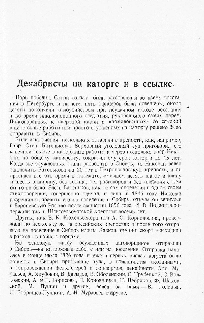 https://img-fotki.yandex.ru/get/249078/199368979.42/0_1f1f2f_bf48a021_XXXL.jpg
