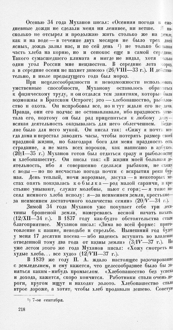 https://img-fotki.yandex.ru/get/249078/199368979.42/0_1f1f4e_99f64966_XXXL.jpg