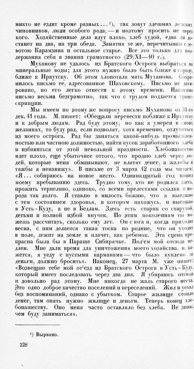 https://img-fotki.yandex.ru/get/249078/199368979.42/0_1f1f58_3e177c38_XXXL.jpg