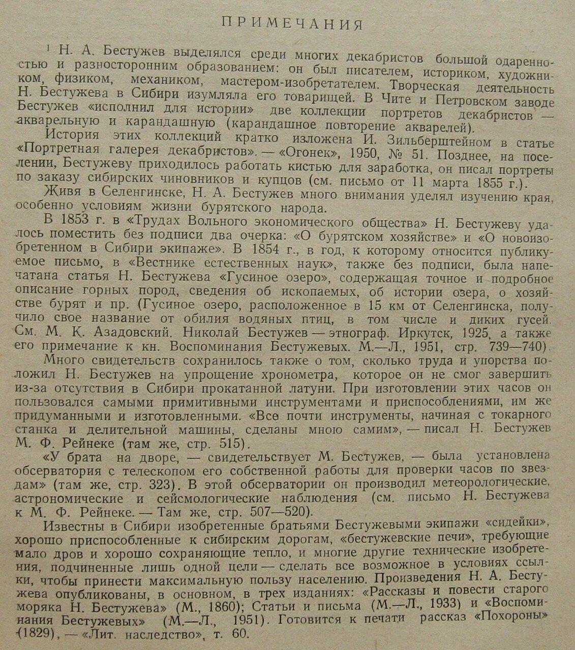 https://img-fotki.yandex.ru/get/249078/199368979.52/0_1fdd29_95099b1d_XXXL.jpg