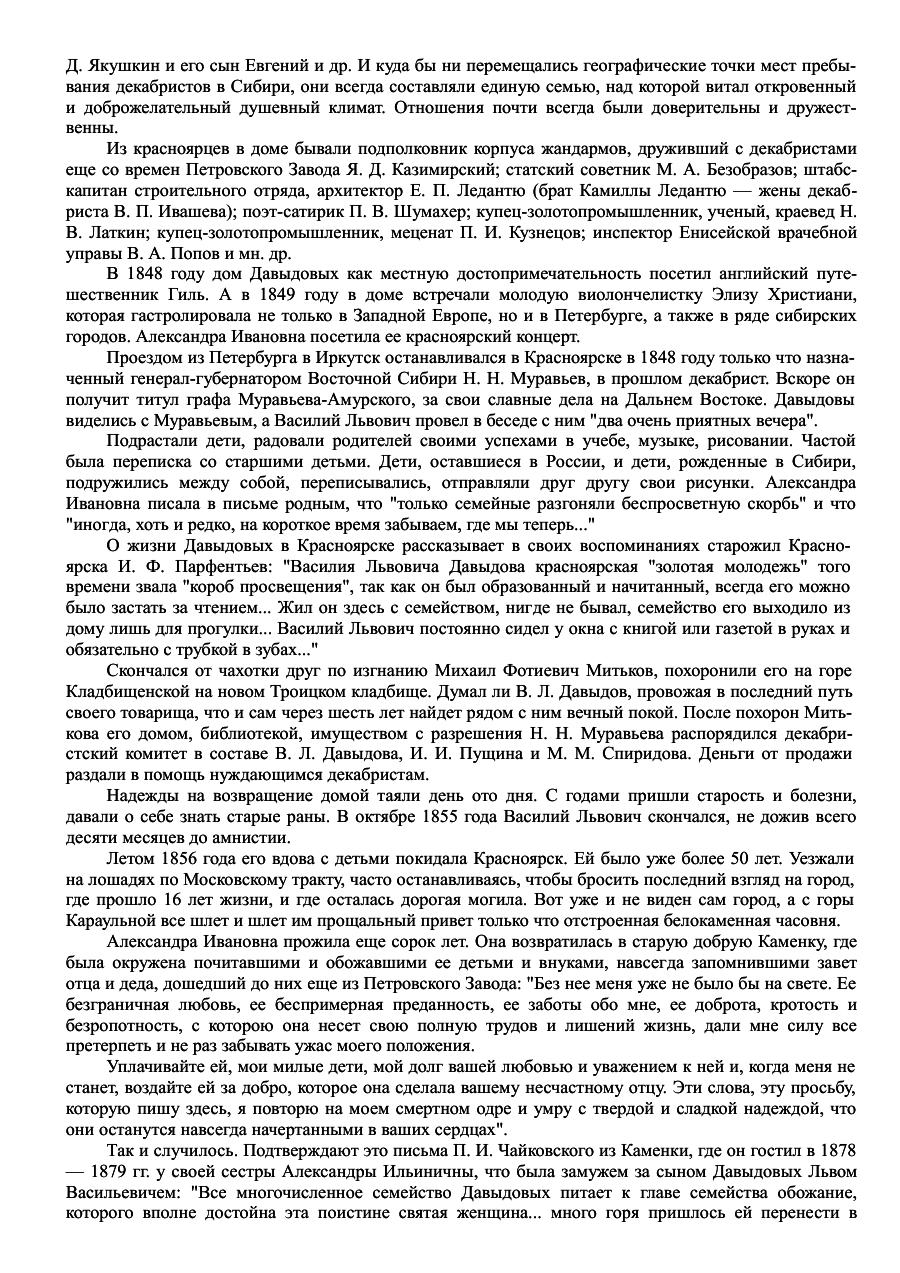 https://img-fotki.yandex.ru/get/249078/199368979.5b/0_200ab5_af2cea4e_XXXL.png