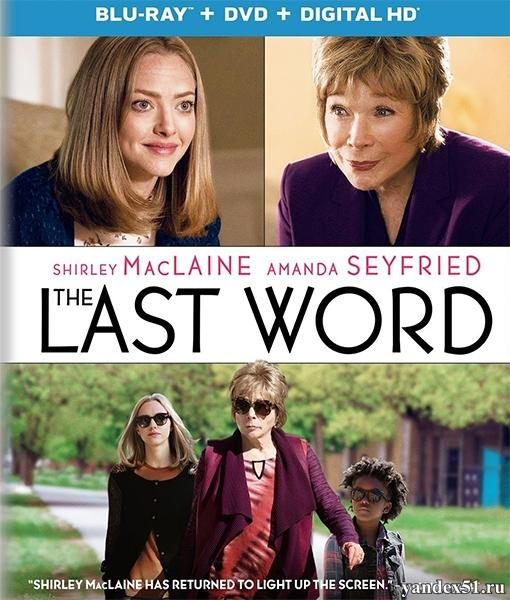 Прослушка: Последнее слово (ТВ) / The Wire: The Last Word (2007)