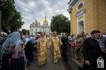 День Крещения Руси 2017