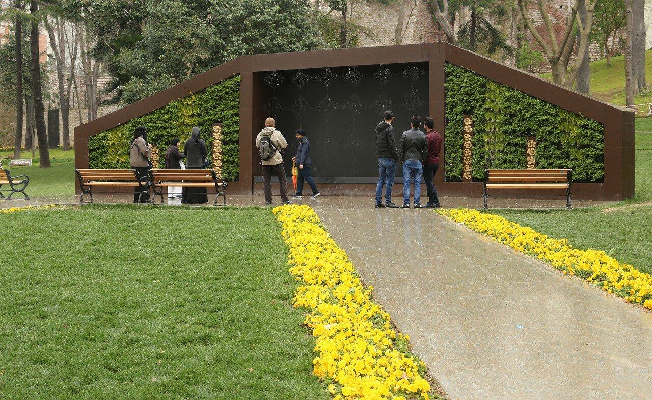 Стамбул. Водяной экран в парке Гюльхане