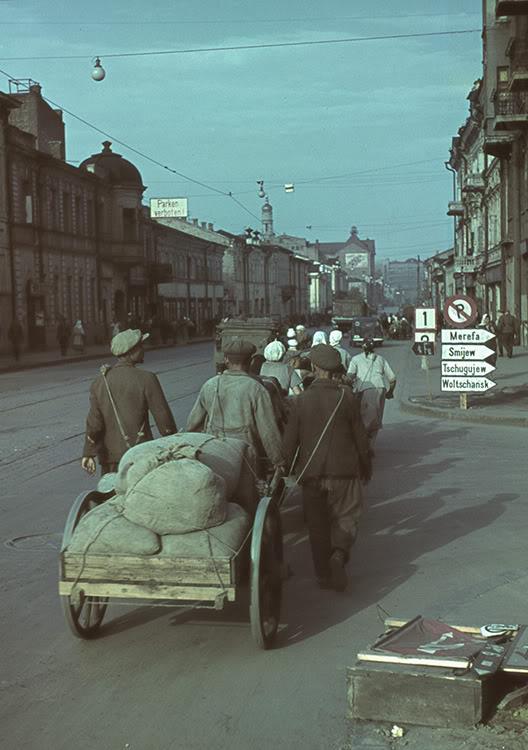 17. Улица Свердлова, ныне улица Полтавский Шлях.